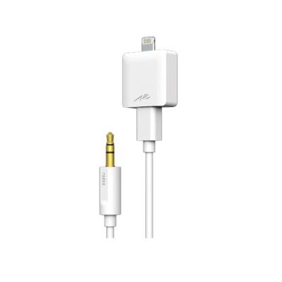 radius ラディウス AL-LCH11W ホワイト Lightningコネクター採用iPhoneをアンプにつなぐケーブル【送料無料】 【1年保証】