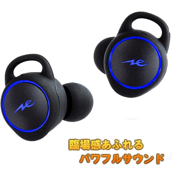 Bluetooth イヤホン 完全ワイヤレス イヤホン radius HP-T100BT ブラック 【HP-T100BTK】 【送料無料】【1年保証】