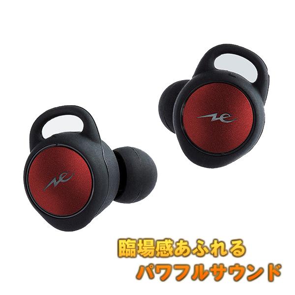 Bluetooth イヤホン 完全ワイヤレス イヤホン radius HP-T100BT レッド 【HP-T100BTR】 【送料無料】【1年保証】