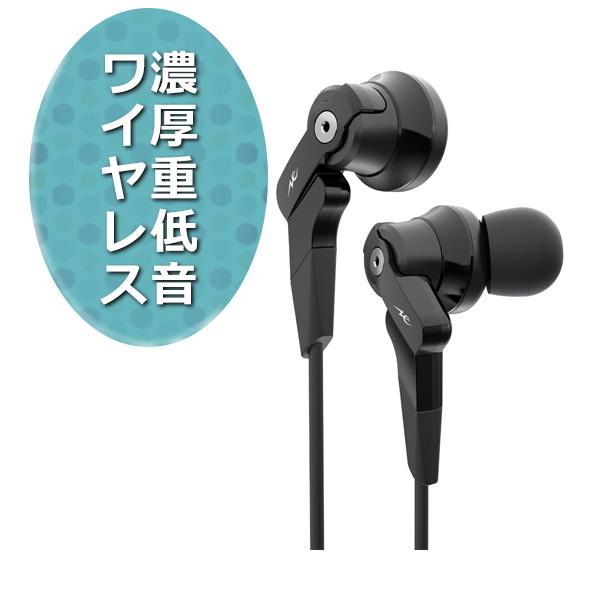 Bluetooth イヤホン ワイヤレス イヤホン radius VOLT Series HP-V100BT ブラック 【送料無料】【1年保証】