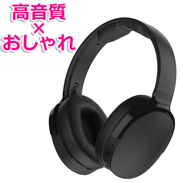 Bluetooth ブルートゥース ワイヤレス ヘッドホン Skullcandy スカルキャンディー Hesh 3.0 BT ブラック 【S6HTW-K033】 【送料無料】 ギフト プレゼント 【2年保証】