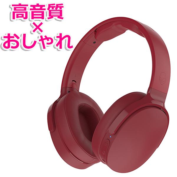Bluetooth ブルートゥース ワイヤレス ヘッドホン Skullcandy スカルキャンディー Hesh 3.0 BT レッド 【S6HTW-K613】 【送料無料】 スカルキャンディー ヘッドホン 【2年保証】