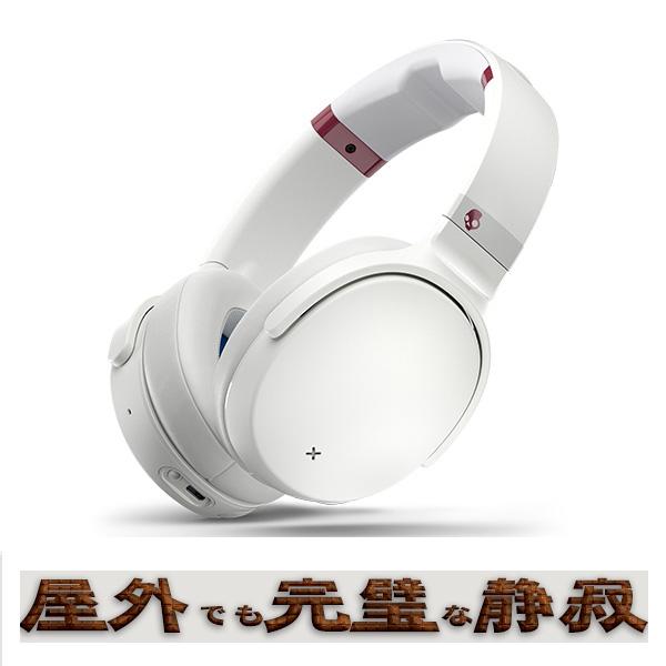 【新製品】 Bluetooth ブルートゥース ワイヤレス ヘッドホン Skullcandy スカルキャンディー VENUE GRAY/White 【S6HCW-L568】 【送料無料】 ノイズキャンセル ヘッドホン 【2年保証】