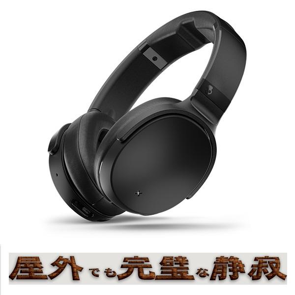 Bluetooth ブルートゥース ワイヤレス ヘッドホン Skullcandy スカルキャンディー VENUE Black ブラック 【S6HCW-L003】 【送料無料】 ノイズキャンセル ヘッドホン ギフト プレゼント 【2年保証】