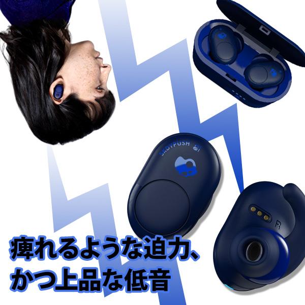 完全ワイヤレスイヤホン Skullcandy スカルキャンディー PUSH INDIGOBLUE 【S2BBW-M717】 Bluetooth ブルートゥース ワイヤレス イヤホン イヤフォン ギフト プレゼント 【2年保証】【送料無料】