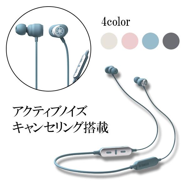 【8月7日発売予定】YAMAHA ヤマハ EP-E50A(A) スモーキーブルー 左右一体型 Bluetooth ワイヤレスイヤホン【送料無料】