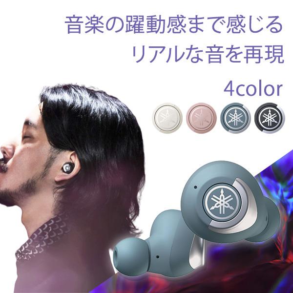 【ご予約受付中】YAMAHA ヤマハ TW-E5A(A) スモーキーブルー 完全独立型 左右分離型 Bluetooth ワイヤレスイヤホン【送料無料】【12月下旬発売予定】