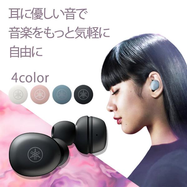 【ご予約受付中】YAMAHA ヤマハ TW-E3A(B) ブラック 完全独立型 左右分離型 Bluetooth ワイヤレスイヤホン【送料無料】【12月下旬発売予定】