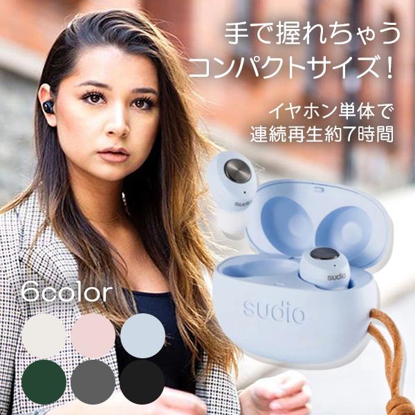 Bluetooth イヤホン 完全ワイヤレスイヤホン SUDIO スーディオ TOLV BLUE【SD-0046】 【送料無料】 高音質 フルワイヤレス 両耳 左右分離型 Bluetooth カナル イヤフォン 【1年保証】