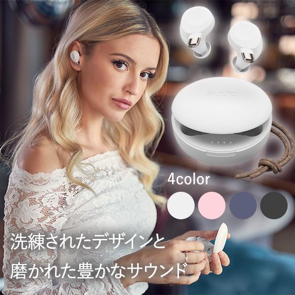 Bluetooth イヤホン 完全ワイヤレスイヤホン SUDIO スーディオ FEM ホワイト【SD-0081】 【送料無料】 高音質 フルワイヤレス 両耳 左右分離型 Bluetooth カナル イヤフォン 【1年保証】