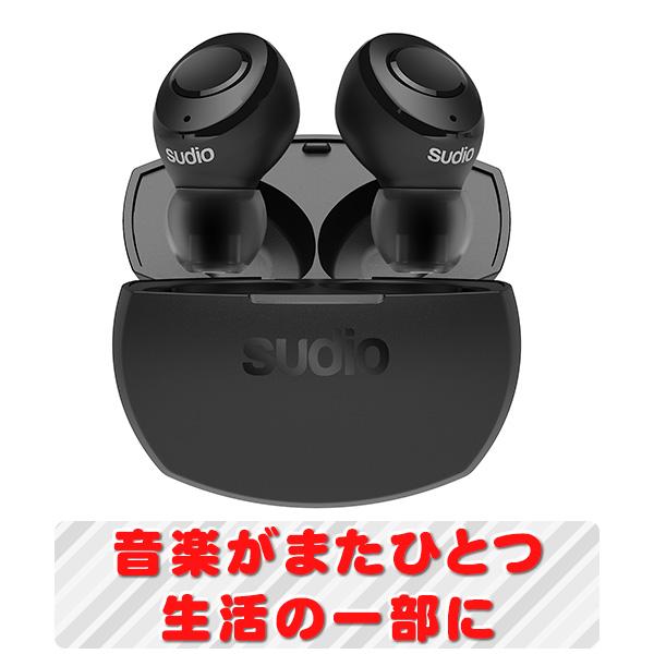 Bluetooth イヤホン 完全ワイヤレスイヤホン SUDIO スーディオ TOLV-R ブラック【SD-0072】 【送料無料】 高音質 フルワイヤレス 両耳 左右分離型 Bluetooth カナル イヤフォン 【1年保証】