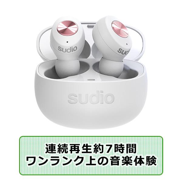 Bluetooth イヤホン 完全ワイヤレスイヤホン SUDIO スーディオ TOLV WHITE【SD-0037】 【送料無料】 高音質 フルワイヤレス 両耳 左右分離型 Bluetooth カナル イヤフォン 【1年保証】