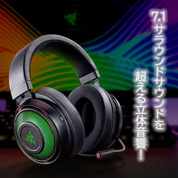 Razer レイザー Kraken Ultimate 7.1【RZ04-03180100-R3M1】PC Xbox One PS4 対応 ゲーミングヘッドセット 【送料無料】
