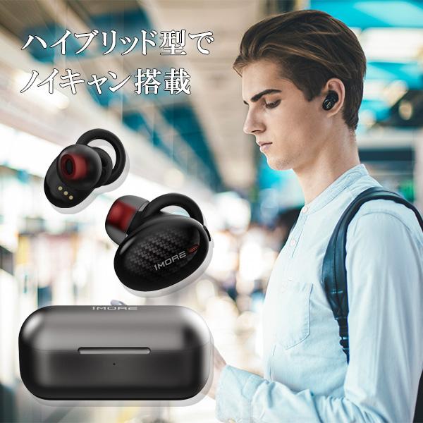 <title>ノイズキャンセリング搭載完全ワイヤレスイヤホン メーカー直送 1MORE ワンモア EHD9001TA Bluetooth ワイヤレス イヤホン 完全独立型 左右分離型 ノイキャン ノイズキャンセリング搭載 送料無料</title>