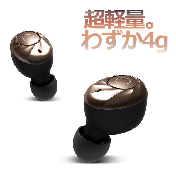 完全ワイヤレスイヤホン COWON コウォン CF2 【送料無料】 フルワイヤレス 両耳 左右独立型 イヤフォン 【1年保証】