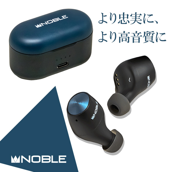 【新製品】 完全ワイヤレスイヤホン Noble audio FALCON 【NOB-FALCON】Bluetooth 完全独立型 フルワイヤレスイヤホン【送料無料】