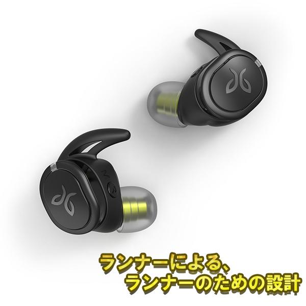 スポーツ向け Bluetooth 完全ワイヤレスイヤホン JayBird ジェイバード RUN XT ブラック【JBD-RUN-002BK】 【送料無料】 両耳 左右分離型 フルワイヤレス ブルートゥース イヤフォン 【1年保証】