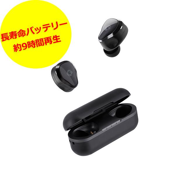 完全ワイヤレスイヤホン Bluetooth イヤホン GLIDiC Sound Air TW-7000 アーバンブラック 【SB-WS72-MRTW/BK】 両耳 左右分離型 フルワイヤレス イヤフォン 【1年保証】 iPhone におすすめのイヤホン 【送料無料】