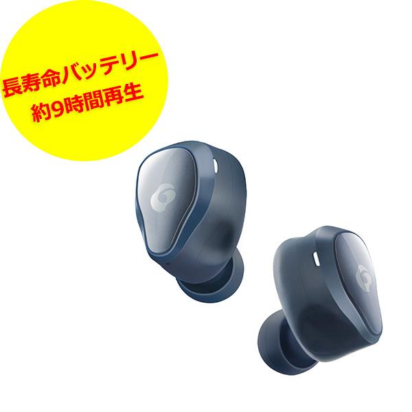 【新製品】GLIDiC Sound Air TW-7000 グレイッシュブルー 【SB-WS72-MRTW/GB】Bluetooth 左右分離型 フルワイヤレスイヤホン【送料無料】