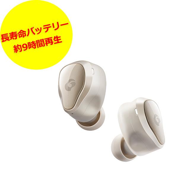 GLIDiC Sound Air TW-7000 サンドホワイト 【SB-WS72-MRTW/SW】 Bluetooth 左右分離型 フルワイヤレスイヤホン【送料無料】