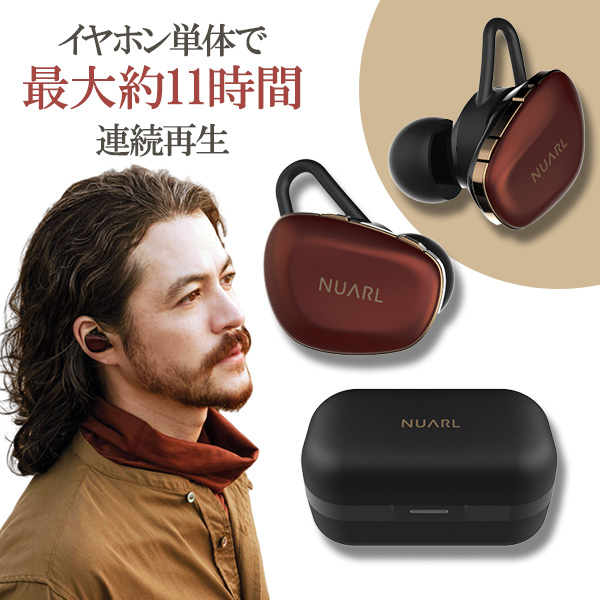 NUARL ヌアール N6 Pro レッドカッパー 【N6PRO-RC】Bluetooth 左右分離型 完全ワイヤレスイヤホン 防水【送料無料】