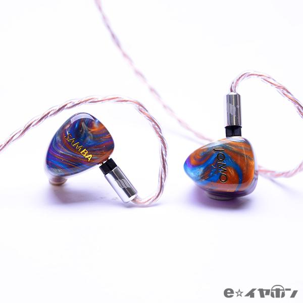 Jomo Audio(ジョモオーディオ) Jomo Samba II (Universal Fit) 高音質 カナル型 イヤホン イヤフォン【送料無料(代引き不可)】 【1年保証】