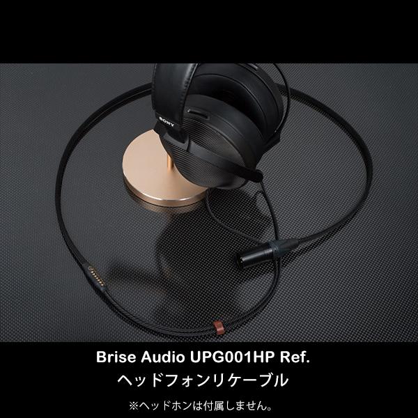 Brise Audio ブリスオーディオ UPG001HP [Ref. MDR-Z1R,MDR-Z7,EAH-T700対応ネジ式端子-4極XLR 2.5m]【送料無料(代引き不可)】ヘッドホンケーブル 【1年保証】