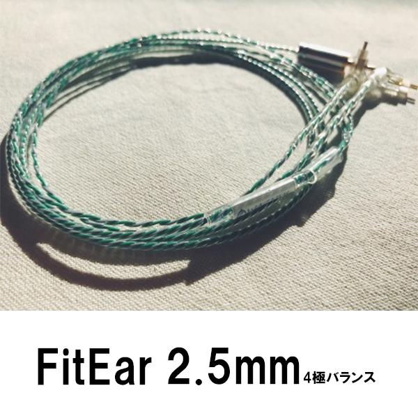 【お取り寄せ】 WAGNUS. ワグナス Easter Lily for AK 2.5mm Fit Ear用【送料無料】 【30日保証】