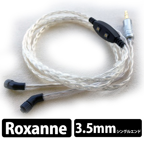 【お取り寄せ】 WAGNUS. ワグナス aenigma Variations for JH AUDIO VC re:Cable 3.5mm single end type【送料無料】 【30日保証】