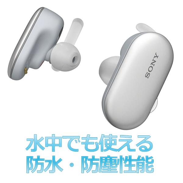 防水 完全ワイヤレスイヤホン 4GBメモリ搭載 SONY ソニー WF-SP900 WM ホワイト 【送料無料】 Bluetooth 両耳 左右分離型 IPX8 iPhoneX iPhoneXS iPhoneXR イヤフォン 【1年保証】 フルワイヤレスイヤホン