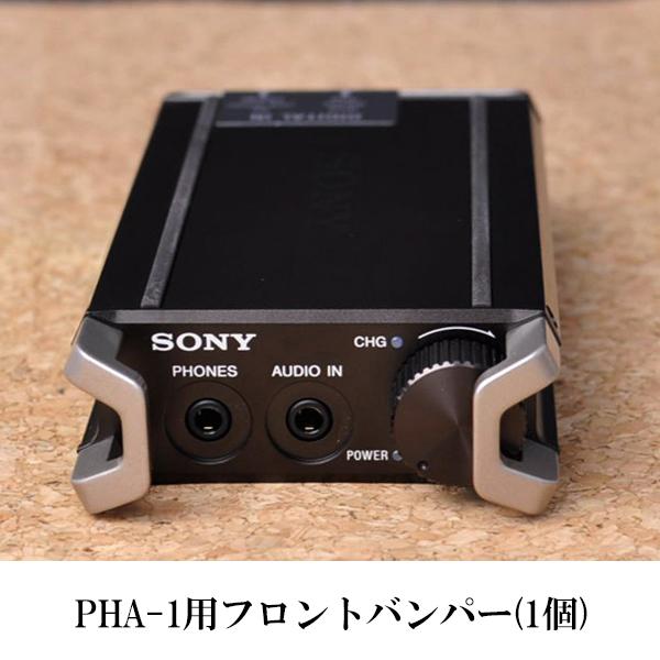 安心と信頼 PHA-1用バンパー フロント 国内正規品 お取り寄せ SONY 1個 ソニー
