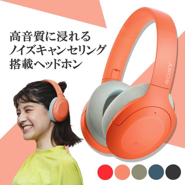Bluetooth ワイヤレス ヘッドホン SONY ソニー WH-H910N D 【オレンジ】 【送料無料】 ノイズキャンセリング ノイキャン ヘッドフォン 【1年保証】