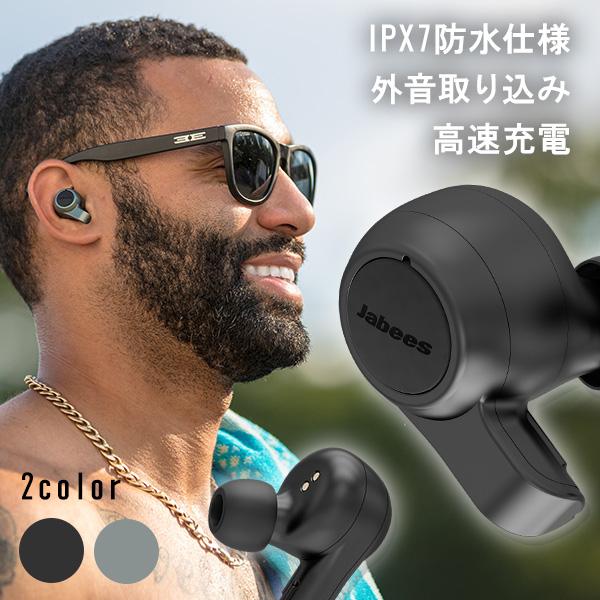 Jabees Firefly.2 Black Bluetooth ワイヤレスイヤホン 完全独立型 左右分離型【送料無料】