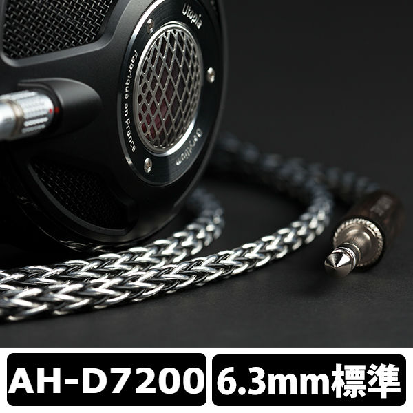 【完全受注生産】KIMBER KABLE キンバーケーブル AXIOS-HB AH-D7200/標準プラグ(3m)/金メッキ仕様【送料無料(代引き不可)】