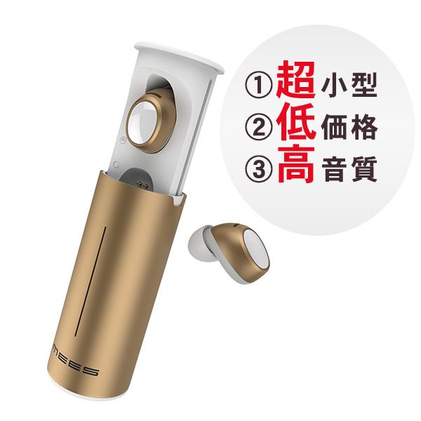 完全ワイヤレスイヤホン Bluetooth イヤホン MEES ミース FIT1C-GD ゴールド 両耳 左右分離型 フルワイヤレス Bluetooth イヤフォン 【1年保証】