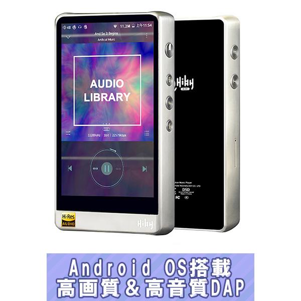 HiByMusic ハイビー R6SS 【送料無料】 ハイレゾ対応 ポータブル オーディオ プレイヤー 【1年保証】