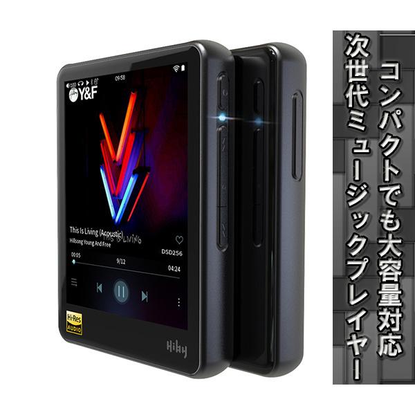 HiByMusic ハイビー R3Black 【送料無料】 ハイレゾ対応 ポータブル オーディオ プレイヤー 【1年保証】