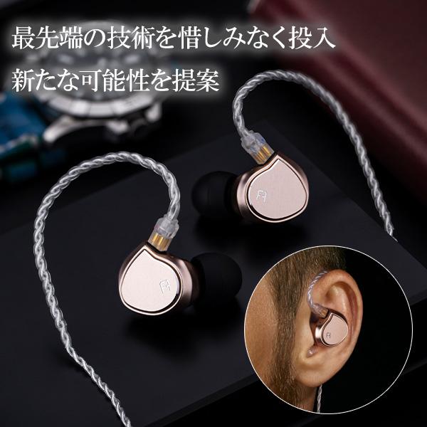 FAudio Minor 【FA-2330】カナル型イヤホン 高音質 新素材 ダイヤフラム採用【送料無料】