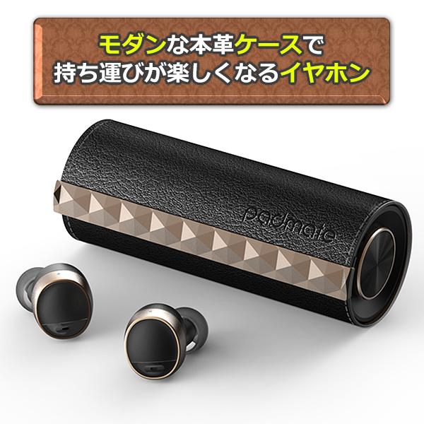 完全ワイヤレス イヤホン padmate パッドメイト PaMuScroll Black Leather 【送料無料】 Bluetooth ブルートゥース イヤフォン 【1年保証】