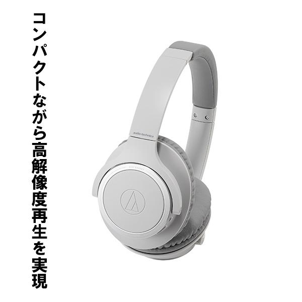 audio-technica オーディオテクニカ ATH-SR30BT GY グレー Bluetooth おしゃれ ワイヤレス ヘッドホン ヘッドフォン【送料無料】 【1年保証】