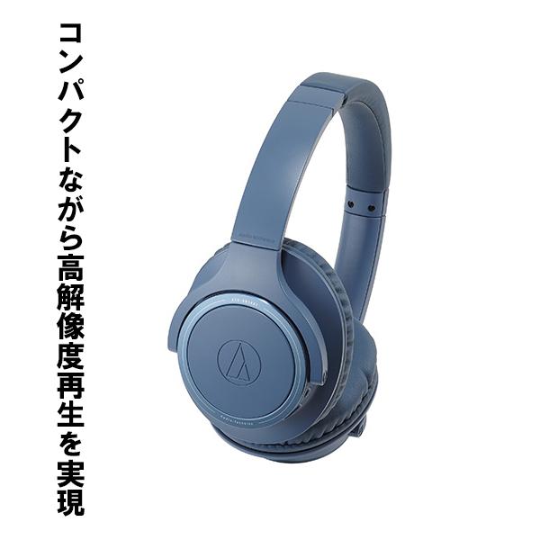 audio-technica オーディオテクニカ ATH-SR30BT BL ブルー Bluetooth おしゃれ ワイヤレス ヘッドホン ヘッドフォン【送料無料】 【1年保証】