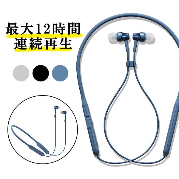 イヤホン ワイヤレス Bluetooth audio-technica オーディオテクニカ ATH-CKR500BT BL ブルー iPhone7 iPhone8 iPhoneXにおすすめのイヤホン 【1年保証】 【送料無料】