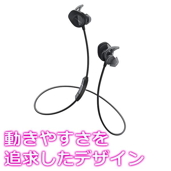 Bluetooth ブルートゥース ワイヤレス イヤホン Bose ボーズ SoundSport wireless BLK ブラック スポーツ向け ランニング 【送料無料】 【1年保証】