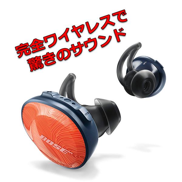 完全ワイヤレスイヤホン Bluetooth イヤホン Bose ボーズ SoundSport Free wireless headphones ブライトオレンジ 左右分離型 スポーツ向け イヤホン 【送料無料】 【1年保証】