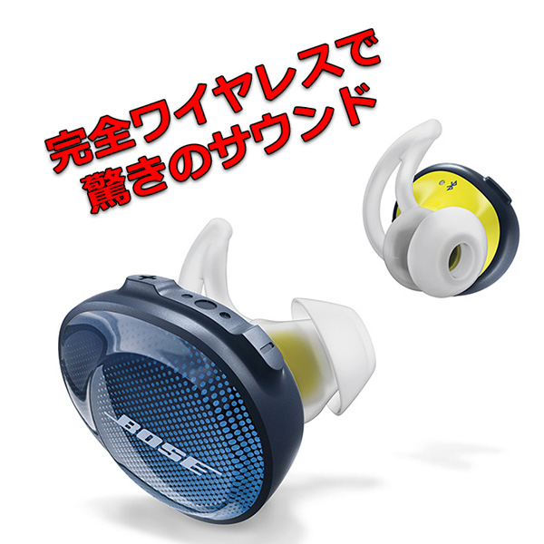 完全ワイヤレスイヤホン Bluetooth イヤホン Bose ボーズ SoundSport Free wireless headphones ミッドナイトブルー 左右分離型 スポーツ向け イヤホン 【送料無料】 【1年保証】