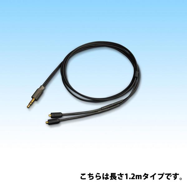 SAEC サエク SHC-120FS 1.2m【送料無料】MMCX-3.5MMステレオプラグリケーブル 【3ヶ月保証】