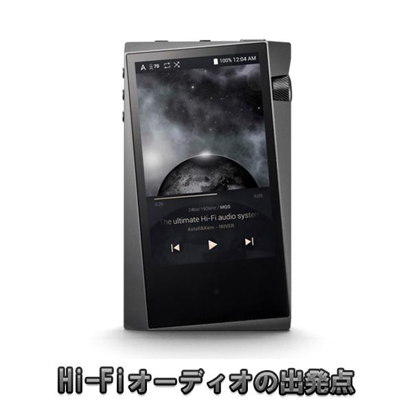 Astell&Kern アステルアンドケルン A&norma SR15 Dark Gray 【AK-SR15-DG】 ハイレゾ音源対応高音質デジタルオーディオプレーヤー【送料無料(代引き不可) 【1年保証】