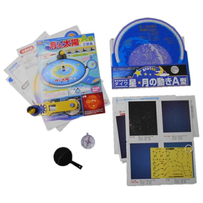 天体観測の必需品 レビューを書けば送料当店負担 星 信憑 月 太陽の動きの勉強に 方位磁針付 しゃ光ばん 天体観測セット あす楽