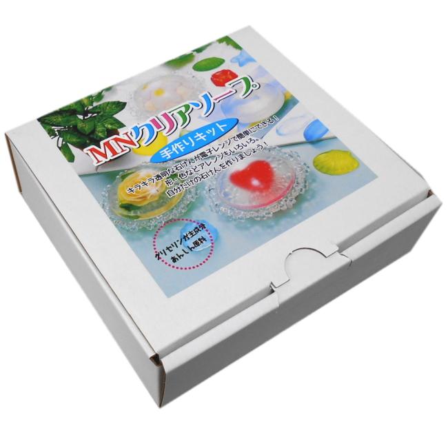 夏休み冬休みの自由研究自由工作に人気の手作り石鹸キットです 手作り石けんキット クリアソープ【あす楽】