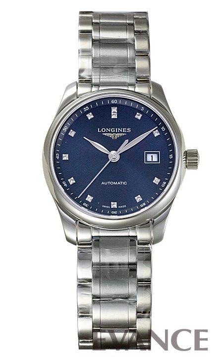 ロンジン マスターコレクション L2.257.4.97.6 ブルー レディース LONGINES 【新品】【腕時計】